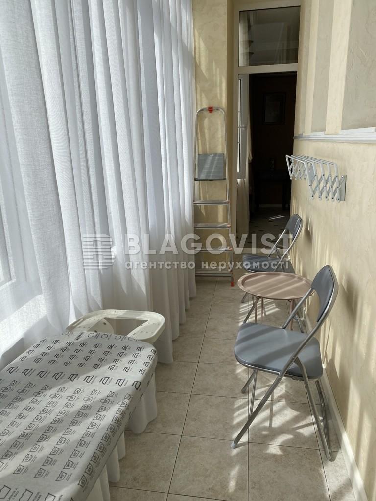 Квартира R-39706, Заньковецкой, 5/2, Киев - Фото 26