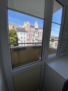 Квартира Заньковецкой, 5/2, Киев, R-39706 - Фото 16