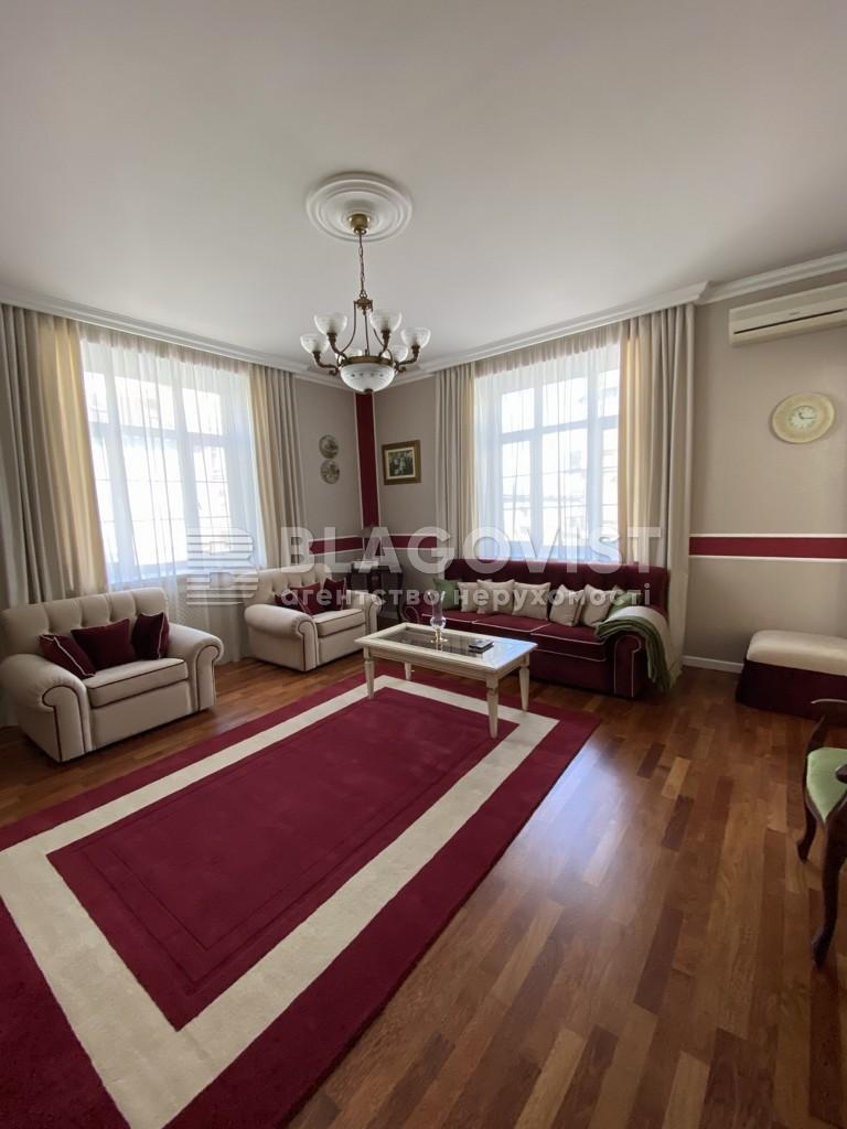 Квартира R-39706, Заньковецкой, 5/2, Киев - Фото 5