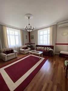 Квартира Заньковецкой, 5/2, Киев, R-39706 - Фото 3