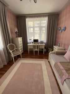 Квартира Заньковецкой, 5/2, Киев, R-39706 - Фото 9