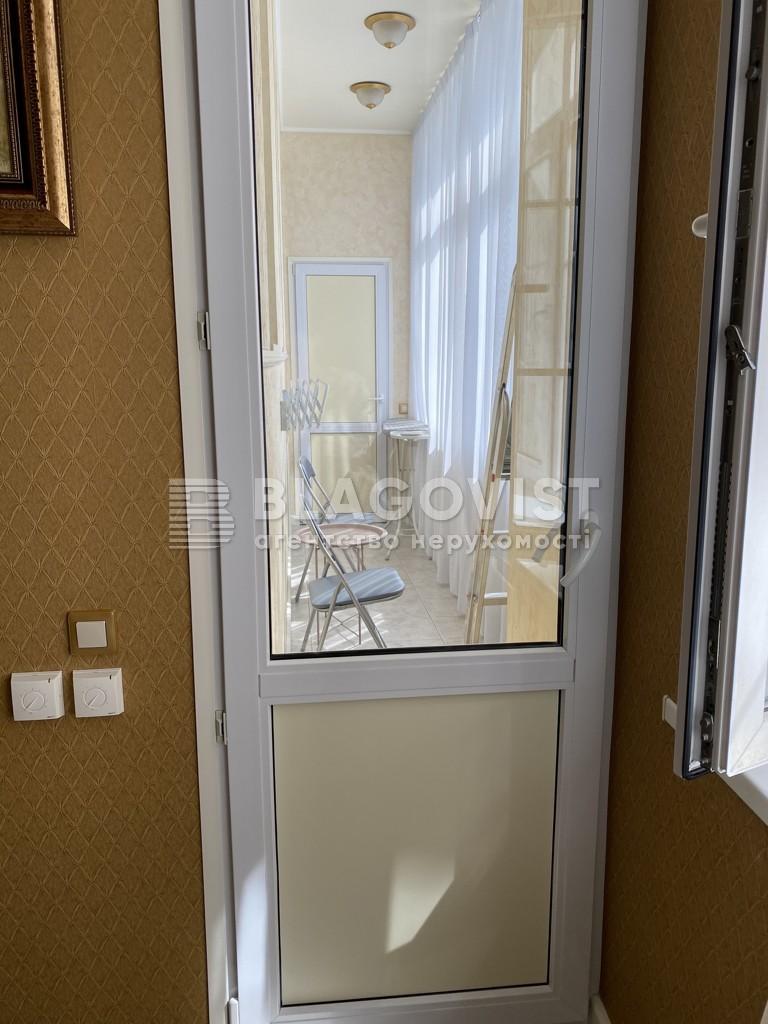 Квартира R-39706, Заньковецкой, 5/2, Киев - Фото 28