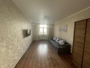 Квартира Маланюка Евгения (Сагайдака Степана), 101 корпус 29, Киев, F-45041 - Фото2