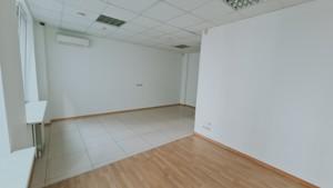 Офис, Бажана Николая просп., Киев, F-45073 - Фото 5
