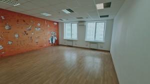 Офис, Бажана Николая просп., Киев, F-45073 - Фото 6