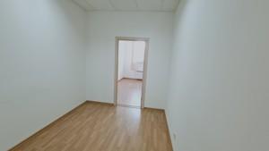 Офис, Бажана Николая просп., Киев, F-45073 - Фото 14