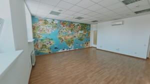 Офис, Бажана Николая просп., Киев, F-45073 - Фото 8