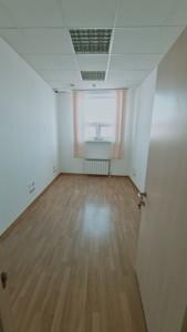 Офис, Бажана Николая просп., Киев, F-45073 - Фото 16