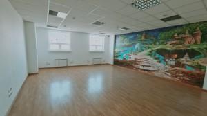 Офис, Бажана Николая просп., Киев, F-45073 - Фото 10