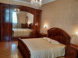 Квартира Гоголевская, 5, Киев, R-17634 - Фото3