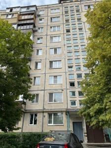 Квартира Z-1580769, Лятошинского, 14а, Киев - Фото 18