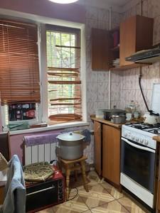 Квартира Z-1580769, Лятошинского, 14а, Киев - Фото 12