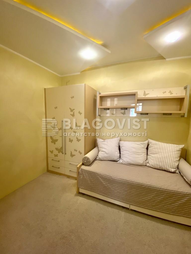 Квартира R-40065, Коновальца Евгения (Щорса), 32г, Киев - Фото 12