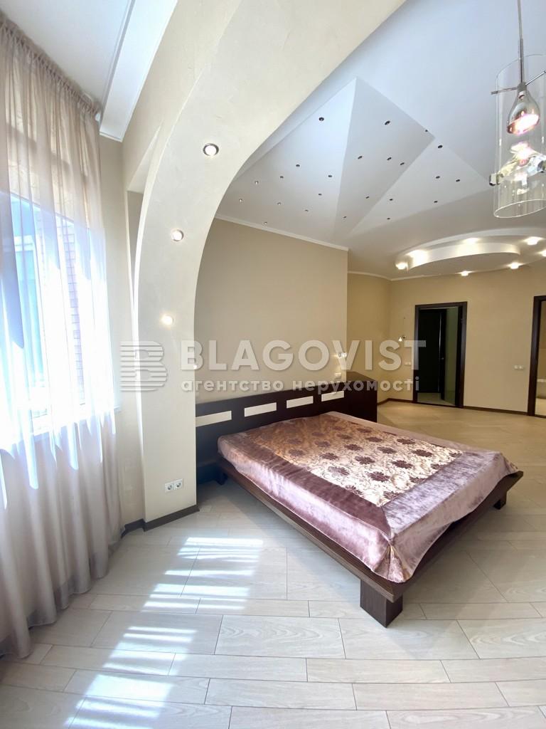 Квартира R-40065, Коновальца Евгения (Щорса), 32г, Киев - Фото 15