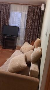 Квартира Заболотного Академика, 36, Киев, R-28930 - Фото2