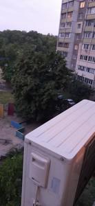 Квартира Заболотного Академика, 36, Киев, R-28930 - Фото3