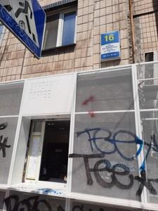 Нежилое помещение, Большая Житомирская, Киев, Z-784403 - Фото 5