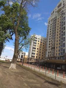 Квартира Грушевського М., 9а, Київ, H-50168 - Фото3