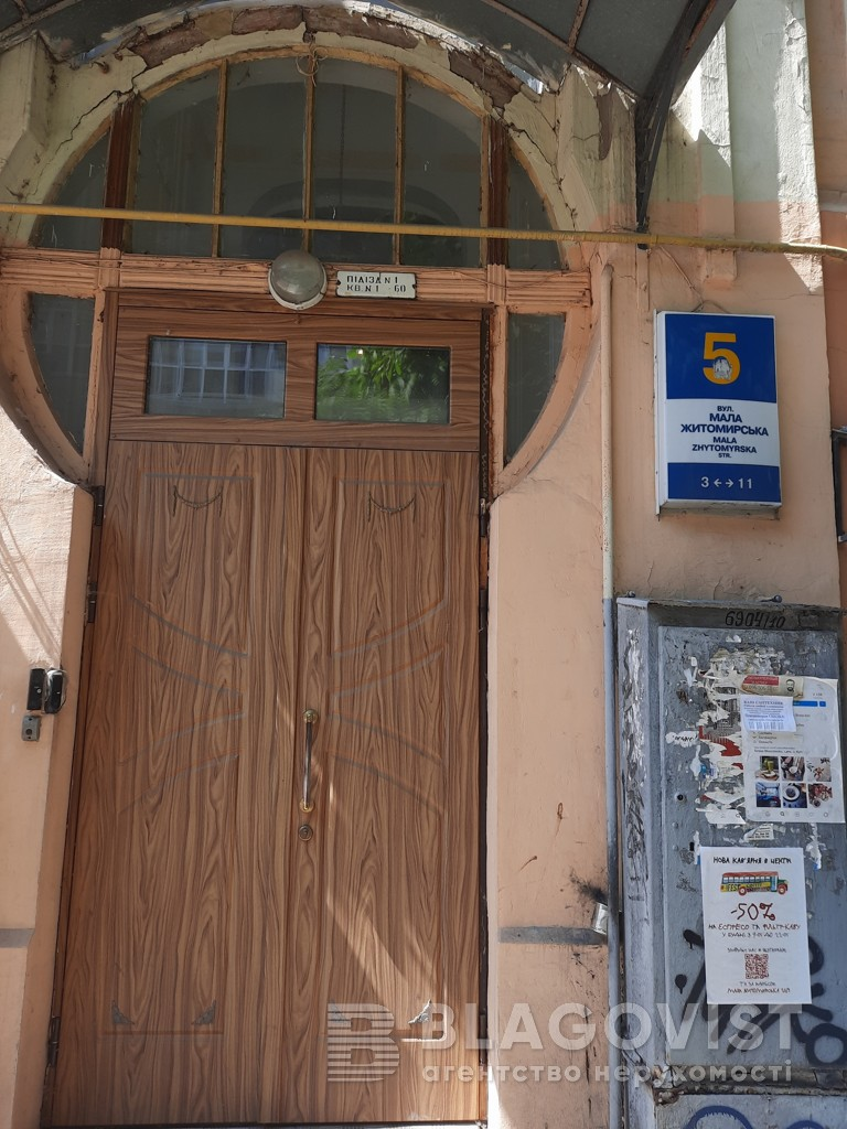 Нежитлове приміщення, Z-787477, М.Житомирська, Київ - Фото 15