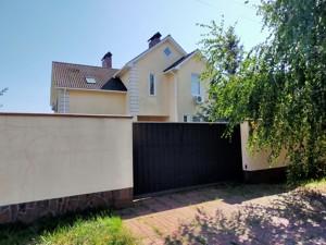 Дом Иванковичи, Z-788041 - Фото