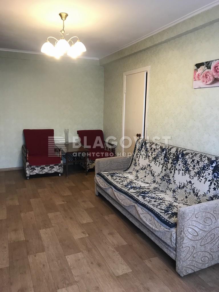 Квартира R-39649, Оболонский просп., 5, Киев - Фото 8