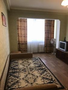 Квартира R-39649, Оболонский просп., 5, Киев - Фото 6
