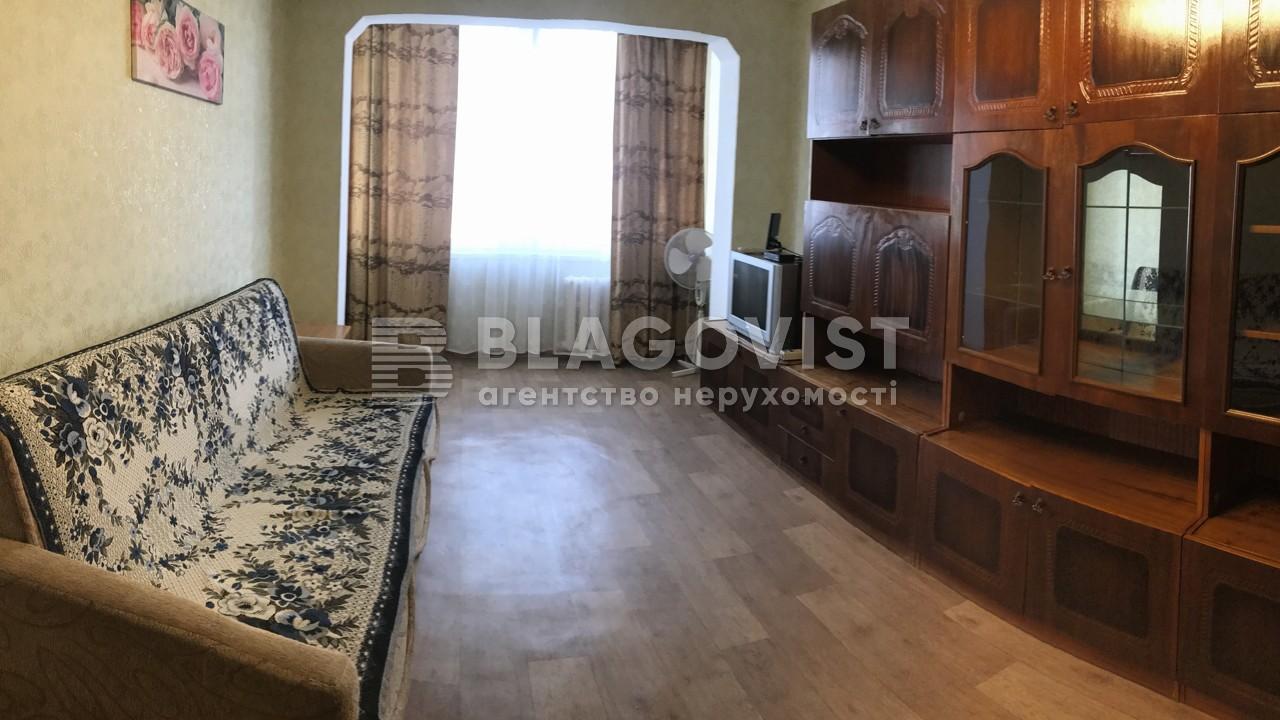 Квартира R-39649, Оболонский просп., 5, Киев - Фото 7