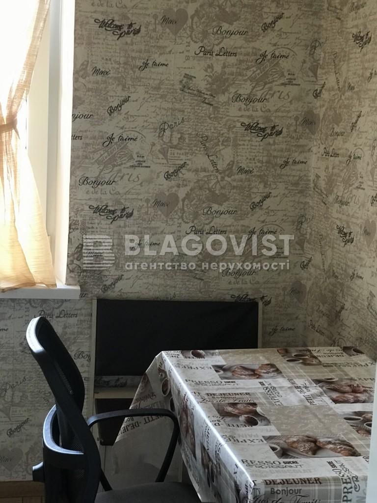 Квартира R-39649, Оболонский просп., 5, Киев - Фото 11