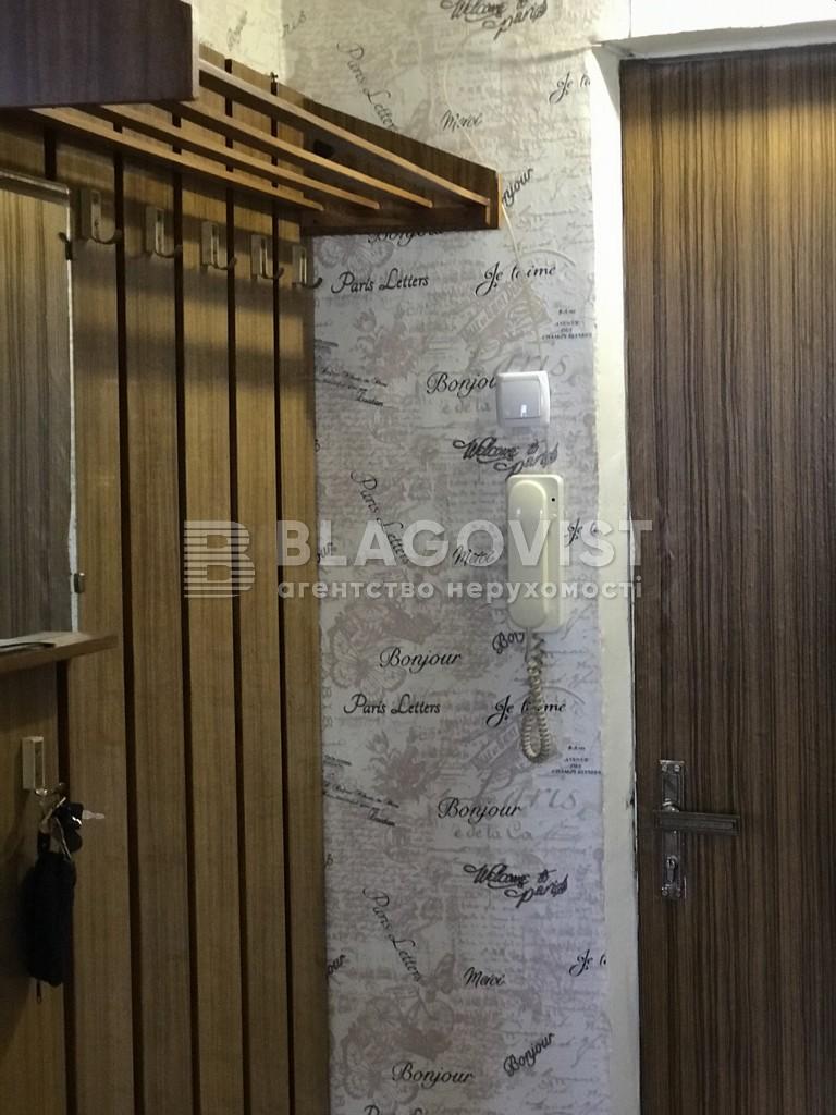 Квартира R-39649, Оболонский просп., 5, Киев - Фото 5