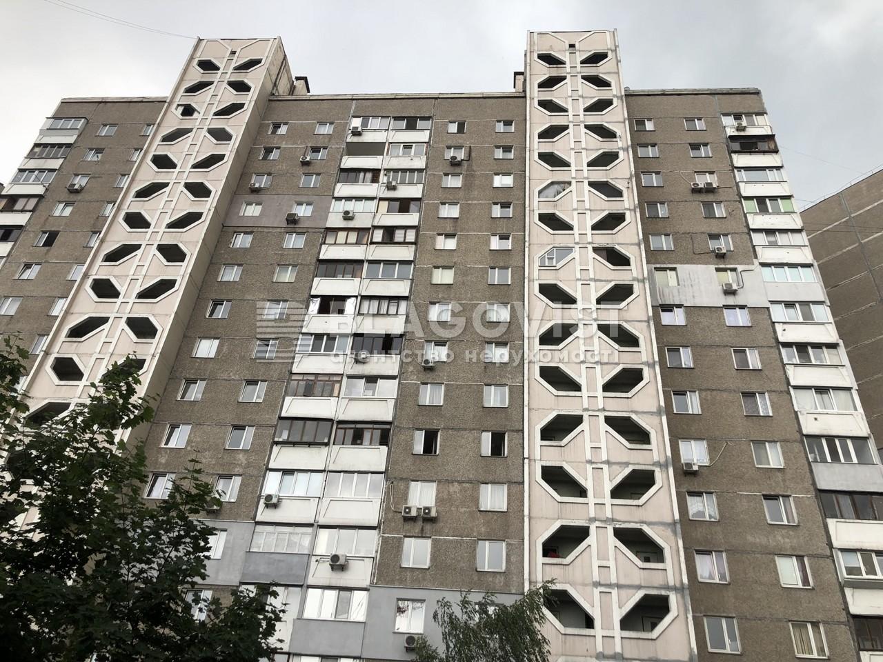Квартира C-109518, Мишуги Александра, 3, Киев - Фото 6