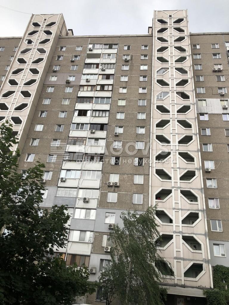 Квартира C-109518, Мишуги Александра, 3, Киев - Фото 7
