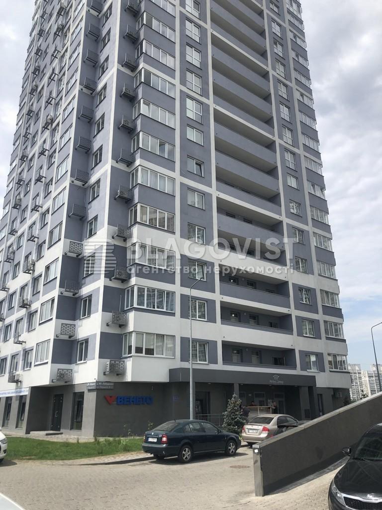 Квартира C-109521, Ревуцкого, 40г, Киев - Фото 7
