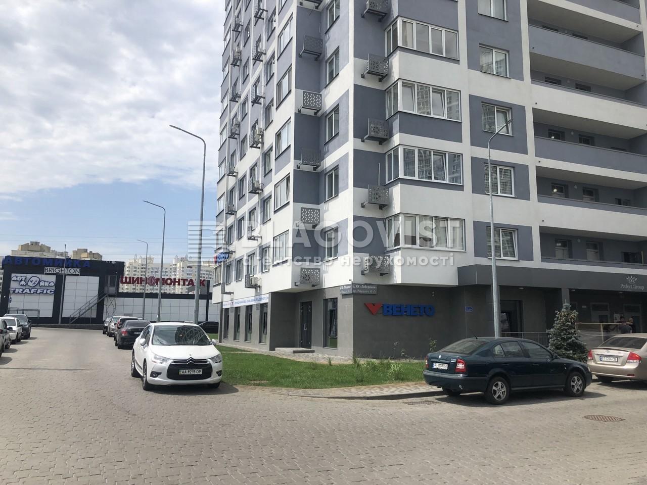 Квартира C-109521, Ревуцкого, 40г, Киев - Фото 8