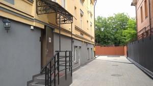Дом Шмидта Отто, Киев, R-39651 - Фото 31