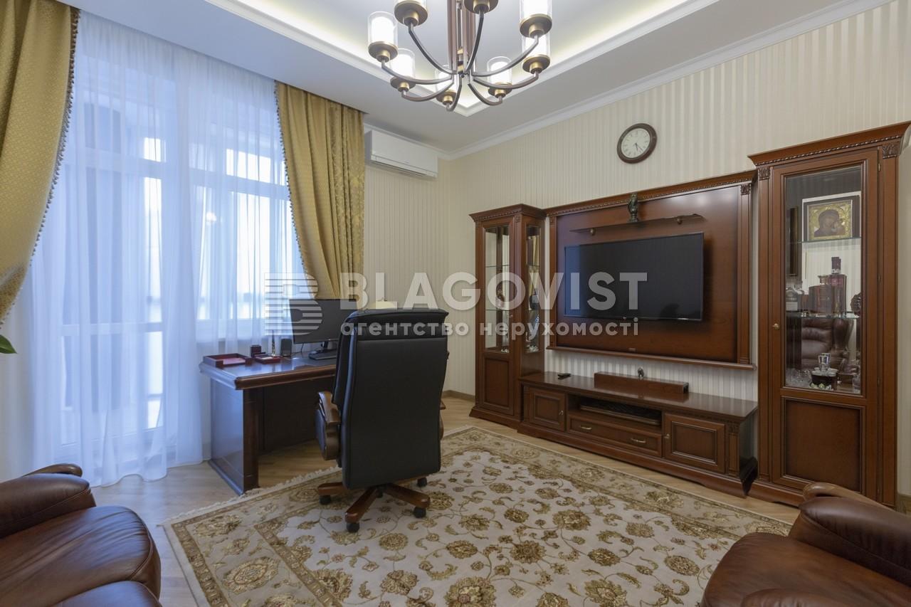 Квартира F-45085, Протасов Яр, 8, Киев - Фото 12