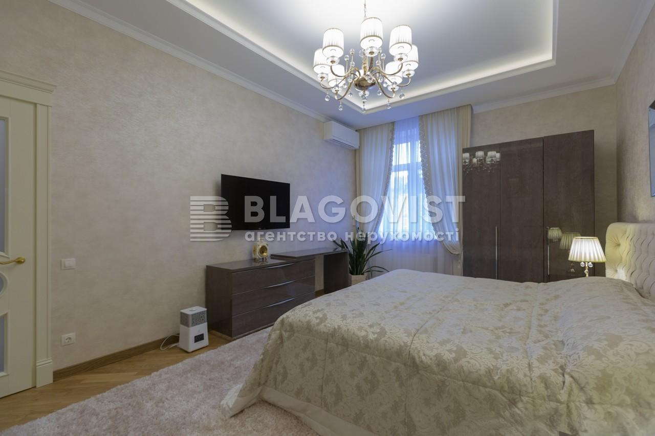 Квартира F-45085, Протасов Яр, 8, Киев - Фото 14