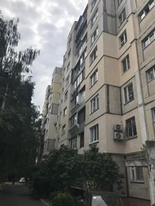 Квартира M-39053, Захаровская, 14, Киев - Фото 1