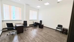 Офис, Ярославская, Киев, F-45083 - Фото