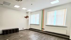 Офис, Ярославская, Киев, F-45083 - Фото 6
