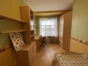 Квартира Z-249225, Константиновская, 10, Киев - Фото 11