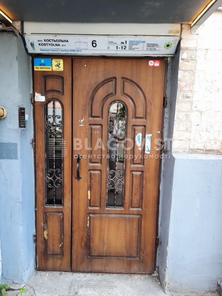 Нежилое помещение, P-29845, Костельная, Киев - Фото 6