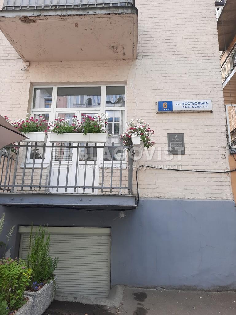 Нежилое помещение, P-29845, Костельная, Киев - Фото 7