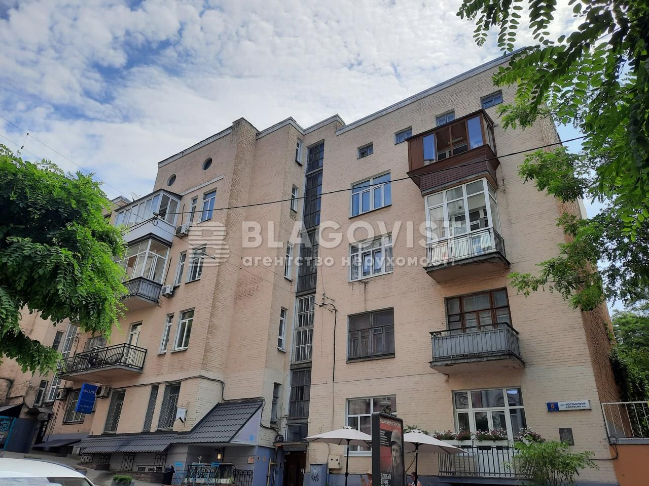 Нежилое помещение, P-29845, Костельная, Киев - Фото 8