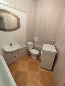 Квартира E-40846, Милославская, 4, Киев - Фото 19