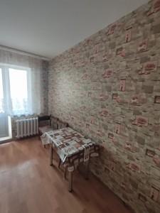Квартира E-40846, Милославская, 4, Киев - Фото 12