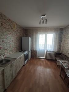 Квартира E-40846, Милославская, 4, Киев - Фото 10