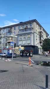 Квартира Будівельників, 38/14, Київ, Z-762820 - Фото1