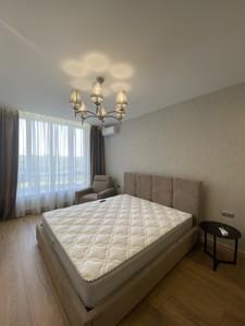 Квартира Бойчука Михаила (Киквидзе), 41-43, Киев, R-38881 - Фото3