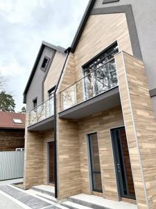 Будинок Києво-Мироцька, Буча (місто), Z-768228 - Фото 1