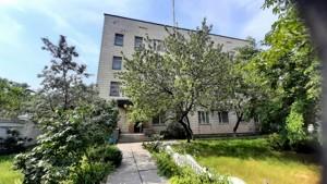 Нежилое помещение, Стройиндустрии, Киев, R-39696 - Фото